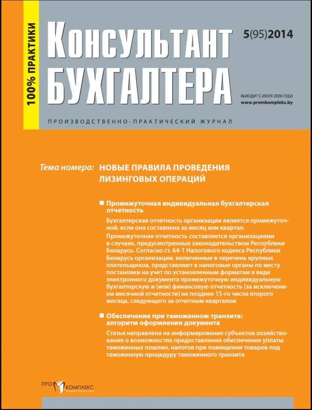 Онлайн журналы бухгалтерия курс 1с бухгалтерия 8.3